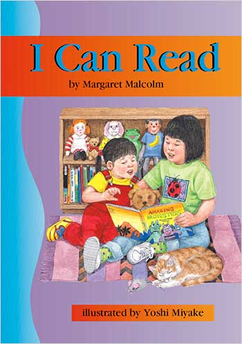 I Can Read